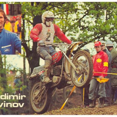 KTM_1977_Vladimir_Kavinov